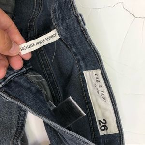 rag & bone Jeans - NWT Rag & Bone High Rise Ankle Skinny Size 26